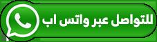 بي ان سبورت الكويت رقك