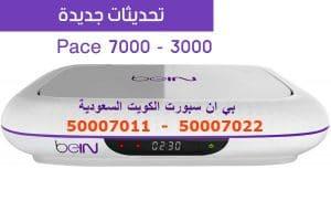بي ان سبورت الكويت الفردوس66001509