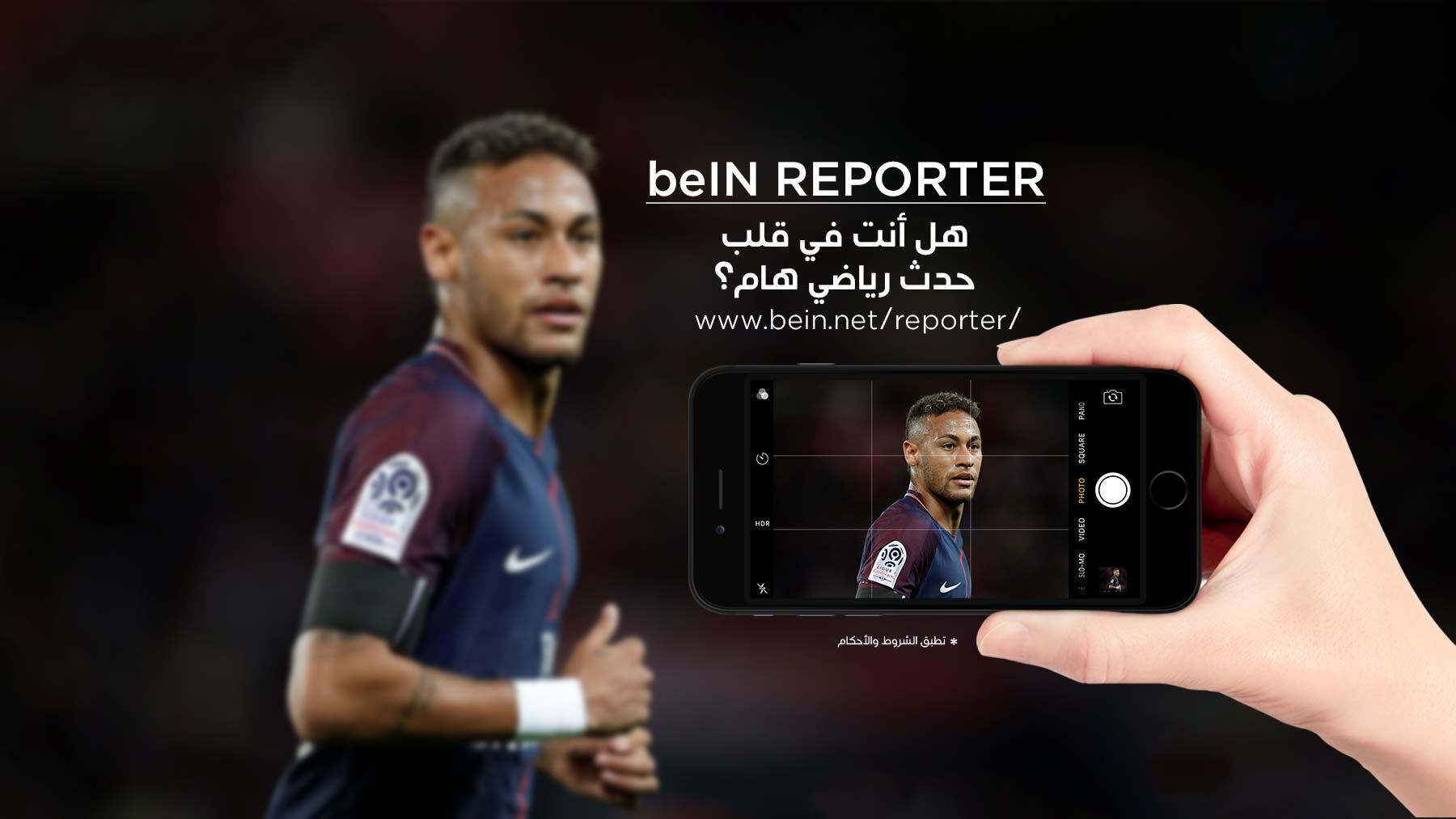 بي ان سبورت الكويت السالمية 66001509